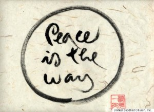 Peace_Is_the_Way_01