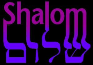 Shalom_01